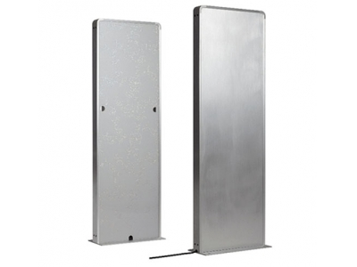 4DG 超高频四通道门