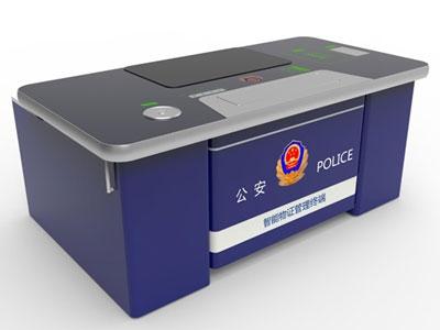 RFID智能物证管理终端